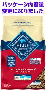 【ポイント5倍!5日限定!※要エントリー】 ブルー LPF 成猫用室内飼い サーモン&玄米 3.2kg キャットフード BLUE BUFFALO アメリカ輸入品 【送料無料】