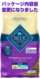 【ポイント3倍!1日限定!※要エントリー】 ブルー LPF 成犬用・超小粒 チキン&玄米 1.8kg ドッグフード BLUE BUFFALO アメリカ輸入品 【送料無料】