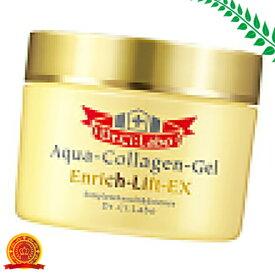 単品販売ドクターシーラボ アクアコラーゲンゲル エンリッチリフトEX ミニ 50gシーラボ エンリッチリフトEX ミニ これひとつで化粧水・乳液・美容液・化粧下地などの役割を果たすドクターズジェル