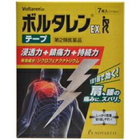 【第2類医薬品】ボルタレンEXテープ 7枚肩こり・腰痛・筋肉痛 プラスター・テープ剤 ジクロフェナク配合