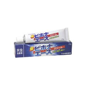 【第2類医薬品】新ビホナエースクリーム 20gビボナエース 水虫の薬 クリーム