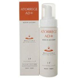 アトレージュAD+ 薬用フェイスウォッシュF 150ml 医薬部外品アンズコーポレーション アトレージュ 敏感肌 ATORREGEATORREGE AD+ Medicated Face Wash F