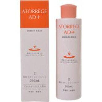 "◆ ArtRage 药皮肤治疗 200 毫升 4548320033019 ◆""ArtRage 药皮肤治疗 200 毫升 ArtRage 敏感皮肤本质? t * 取消、 更改和替换不退款"