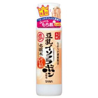 """◆ 平滑 Sana nameraka 大豆异黄酮含量保湿化妆水 200 毫升 ◆ 吗? s 圆滑 nameraka 大豆牛奶乳液 (乳液)。""""* 取消、 更改和没有退款更换"""