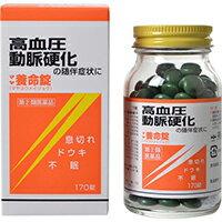 【第(2)類医薬品】マヤ養命錠 170錠摩耶堂製薬 生活習慣病 高血圧 錠剤