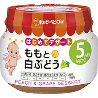 ◆ キユーピー 유아식도 근원 화이트 와인 5 개월 무렵부터 ◆ 《 큐 QP 》 ※ 취소 ・ 변경 ・ 반품 교환 불가