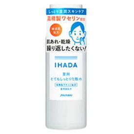 イハダ 薬用 ローション とてもしっとり 180ml医薬部外品 資生堂 IHADA ワセリン 湿潤スキンケア 敏感肌用