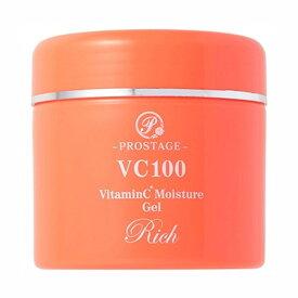 プロステージ VC100 ビタミンC モイスチャーゲル リッチ 200gナチュリア 大容量 オールインワン モイスチャー ゲル ジェル 美容 潤い 顔 フェイス 全身 体 身体 ビタミンC誘導体 ビタミン ビタミンC VITAMIN