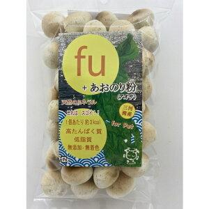 キゾウ fu+あおのり粉 アオサ 30g犬 イヌ ペット おやつ 麩 fu アオサ 青のり 青海苔 低カロリー