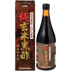 純玄米黒酢 720mL黒酢