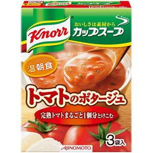 クノール カップスープ 完熟トマトのポタージュ 3袋入[代引選択不可]