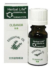 生活の木 Herbal Life オリバナム 乳香 フランキンセンス 10ml乳香 生活の木 Herbal Life ハーバルライフ