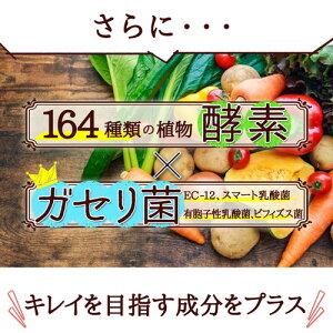コンブチャヘルシー粒90粒コンブチャKOMBUCHA紅茶キノコサプリサプリメントダイエット時の栄養素補給に