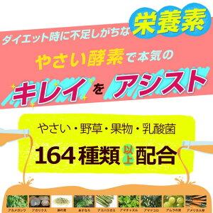 コンブチャヘルシー粒90粒[メール便対応商品]コンブチャKOMBUCHA紅茶キノコサプリサプリメントダイエット時の栄養素補給に