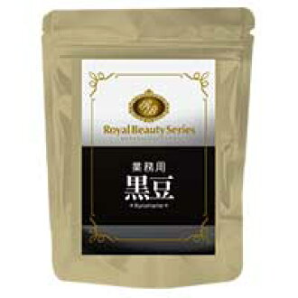 Black soybean diet black soybean soybean milk anthocyanin supplement supplement ◆ black soybean 60 ◆ (for approximately one month) for business use [product]