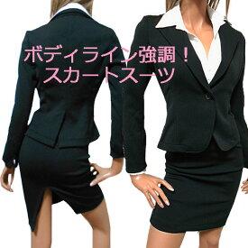 【あす楽】<ショート丈ジャケットの黒スーツ>ストレッチテーラードジャケットスーツ ウエストゴムのひざ丈スカート+袖スリット入り折り返し可能の2WAYスーツ スリットスカート タイトスカート ペンシルスカート セクシースーツ 日本製 made in Japan