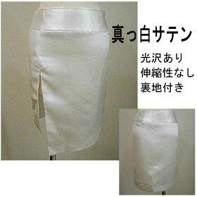 光沢サテンの大胆スリット入りアシメトリータイトスカート