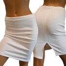 透ける真っ白スカートぴたぴた究極後Vカットのバックスリットマーメイドスカート