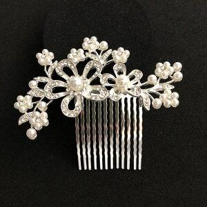 髪飾り かんざし 結婚式 コーム ヘアアクセサリー 花嫁 和装小物 留袖 黒留袖 浴衣 白 花 パール ビーズ ラインストーン