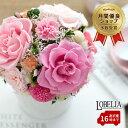 7種10輪 華やか プリザーブドフラワー ギフト 送料無料 Premium Rose Pink ブリザードフラワー バラ 誕生日 プレゼン…