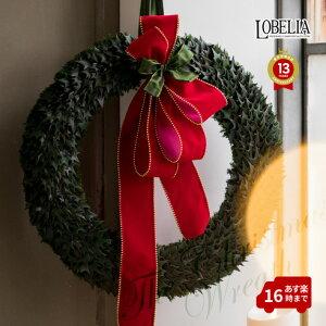 クリスマスリース 玄関 飾り プリザーブドフラワー おしゃれ 送料無料 ホーリーリース・LLサイズ(直径約46cm)クリスマス リース 玄関 ブリザードフラワー クリスマスプレゼント 贈り物 お