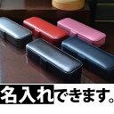 (COBU) C14 新本革製マグネット筆箱【名入れ対象商品】(ペン差し取り外し可能 消しゴム仕切り有)