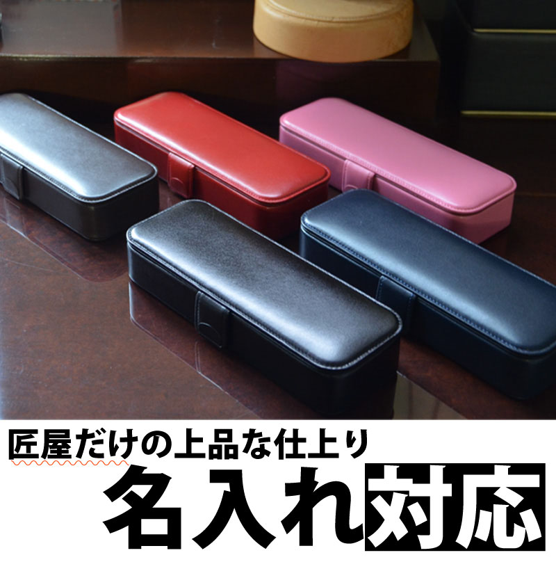 (COBU) C14 新本革製マグネット筆箱【名入れ対象商品】