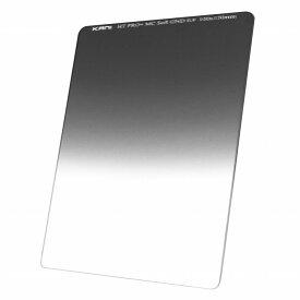 【SALE】KANI 角型フィルター ハーフND8 ソフトGND 0.9 100x150mm (減光効果:最大3絞り分) / レンズフィルター 角形