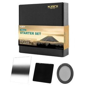 KANI 角型フィルター スターターセット100mm幅 入門セット/ 角形フィルター レンズフィルター