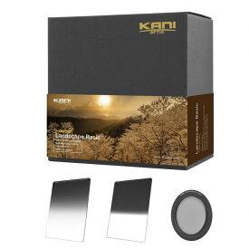 KANI 角型フィルター ランドスケープベーシックセット 風景撮影セット/ 角形フィルター レンズフィルター