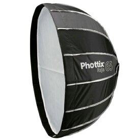 Phottix ( フォティックス ) Raja Quick-Folding Softbox 65cm / 傘のように素早く展開 ソフトボックス ボーエンズマウント付属