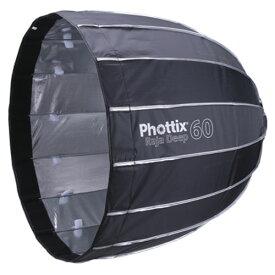 Phottix ( フォティックス ) Raja Deep Quick-Folding Softbox 60cm / 傘のように素早く展開 ソフトボックス ボーエンズマウント付属