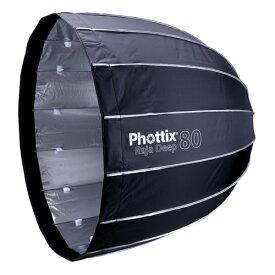 Phottix ( フォティックス ) Raja Deep Quick-Folding Softbox 80cm / 傘のように素早く展開 ソフトボックス ボーエンズマウント付属