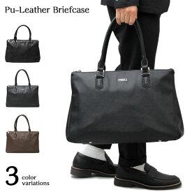 ビジネスバッグ ブリーフケース バッグ メンズ 通勤 通学 鞄 カバン かばん オフィスカジュアル ビジカジ 出張 大容量 A4 オシャレ シンプル 人気 無地 ブラック ダークブラウン 革 PUレザー 就活
