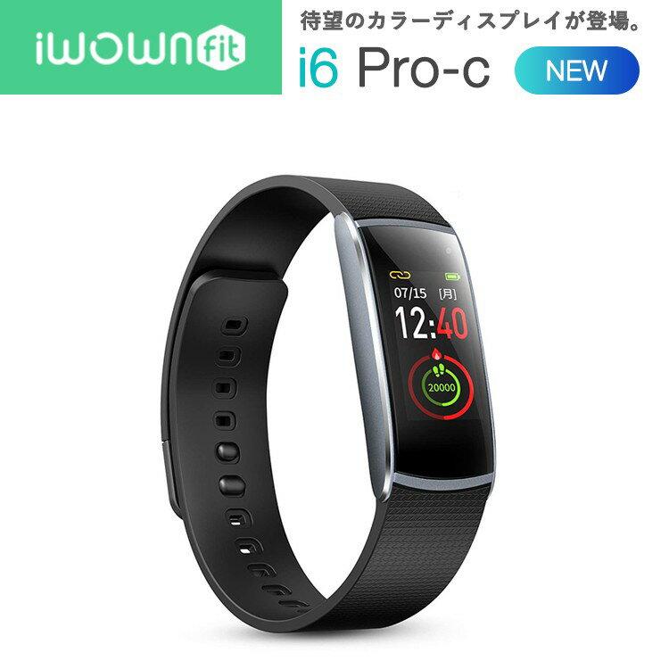 スマートウォッチ iWOWNfit i6 Pro 正規代理店 日本語対応 フィットネス スマートブレスレット iPhone Android 自動測定 IP67 防水防塵 【メール便送料無料】