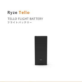 Ryze Tello バッテリー トイドローン Powered by DJI インテル