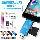 iPhone用 USB iPad USBメモリ MFI認証 アップル Lightning カードリーダー SDカード TFカード 大容量 タブレット PC Ma...