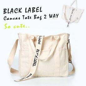 BLACK LABEL キャンバス トートバッグ タンブラーバック ラベルバッグ トレンド 通勤 通学 Canvas Tote Bag 2 WAY
