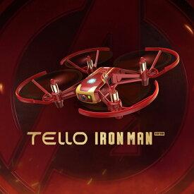 Ryze Tech Tello Iron Man Edition DJI インテル 小型 ドローン テロー セルフィー 航空法規制外 FPV 日本 ライズ・ロボティクス アイアンマン エディション マーベル アベンジャーズ スタークインダストリーズ