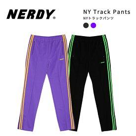 NERDY ノルディ NY Track Pants トラック パンツ 韓国 ZICO 原宿 メンズ レディース ユニセックス ジャージ nerdy 正規品
