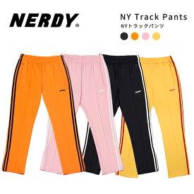 NERDY ノルディ NY Track Pants トラックパンツ 韓国 ZICO 原宿 メンズ レディース ユニセックス ジャージ nerdy 正規品