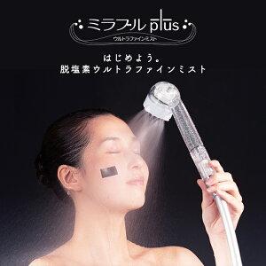 【最新モデル】 日本製 science シャワーヘッ...