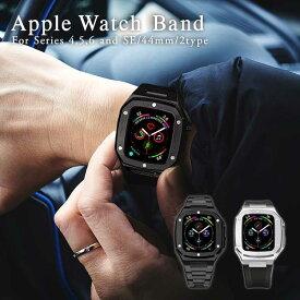 applewatch アップルウォッチ 44mm バンド ステンレス ベルト applewatch4 applewatch5 Series 4 5 6 SE メンズ