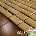 竹シーツ シングル 90x180 冷感 冷却マット ひんやり 暑さ対策 敷きパッド 冷却ジェルマットと共に 夏 ひんやりマット…