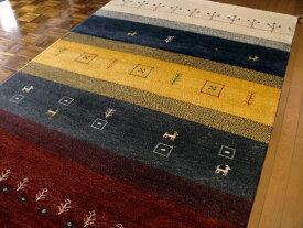 ラグマット 200×250 約 3畳 ギャベ ギャッベ 全厚20mm インド手織りギャッベ 厚手 ラグ ウール WOOL100% 北欧 夏 カーペット 絨毯 レッド アイボリー イエロー ネイビー