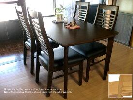 【広々ゆったり】 ダイニングテーブル 4人用 組立て設置無料】 北欧 ダイニングテーブルセット ダイニングセット ダイニング テーブル 4人掛け 木製 テーブル 食卓セット 食卓椅子【納期通常約1週間】