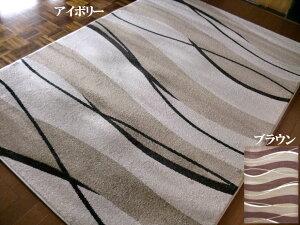 アーバンコントラスト トルコ製 200×250 約 3畳 ラグ ラグマット 北欧 夏 カーペット 絨毯 おしゃれ ウィルトン織 ホットカーペットカバー対応
