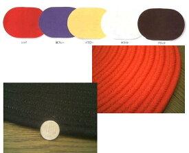 ラグ 円形 カントリーやナチゥラル系!編み編みラグ直径 160×230 約 3畳 ラグマット 厚手 北欧 夏 カーペット 絨毯 オーバル 楕円型 【5色展開】