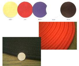 ラグ 円形 カントリーやナチゥラル系! ラグマット 厚手 北欧 夏 カーペット 絨毯 編み編みラグ 200×200 cm円型【5色展開】