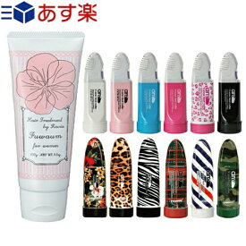◆(あす楽対応)(正規代理店)(アンダーヘア用トリートメント)(Ravia(ラヴィア))フワウム(Fuwaumu)+any(エニィ) Stylishセット - ゴワゴワの毛をふわふわに ※完全包装でお届け致します。